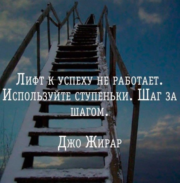 Фото №456245103 со страницы Валерии Сагацкой