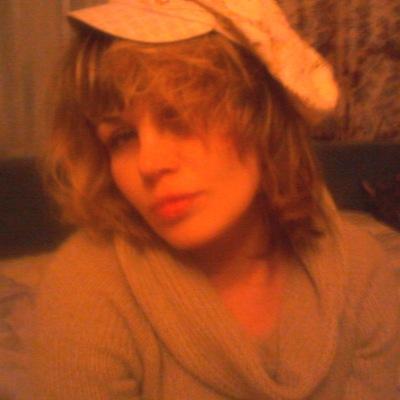Наталья Варлыгина, 16 февраля 1979, Санкт-Петербург, id123211237