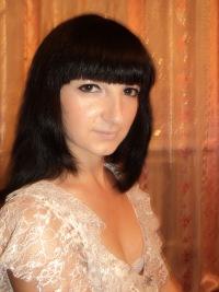 Ирина Могилат, 14 октября 1988, Шахты, id182468565