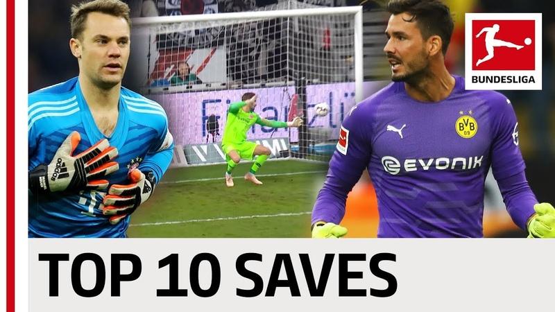Top 10 Saves 2018/19 So Far! - Neuer, Bürki, Trapp Co