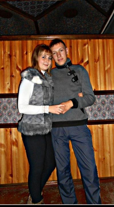 Даша Пигалова, 26 ноября 1995, Усть-Катав, id134981037