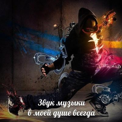 Димон Зибров, 31 августа 1990, Днепропетровск, id147026453