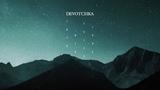 DeVotchKa - Second Chance (Audio)