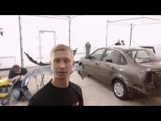 Кузовной ремонт Белебей