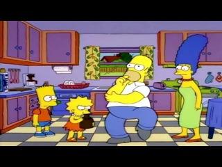 Думающий Гомер Симпсон