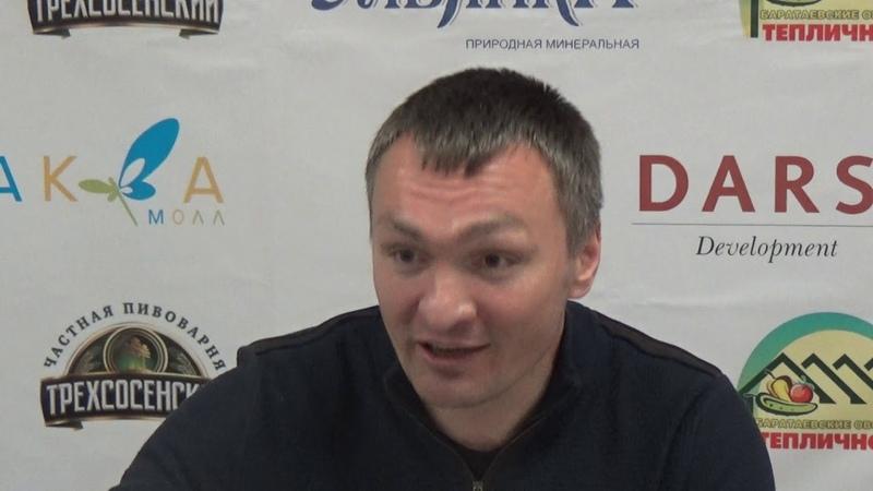 Пресс-конференция С. Горчакова и Е. Иванушкина после матча Волга - Динамо 4-8. 3 ноября 2018