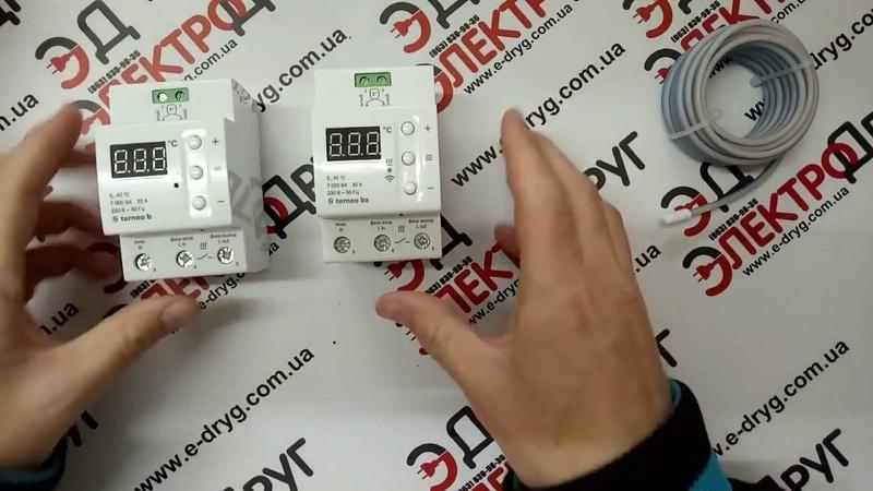 Терморегулятор terneo bx на DIN-рейку с WiFi. Обзор, подключение