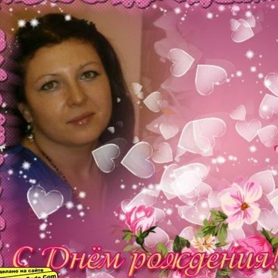 Наталья Головина, 30 ноября 1986, Челябинск, id212273501