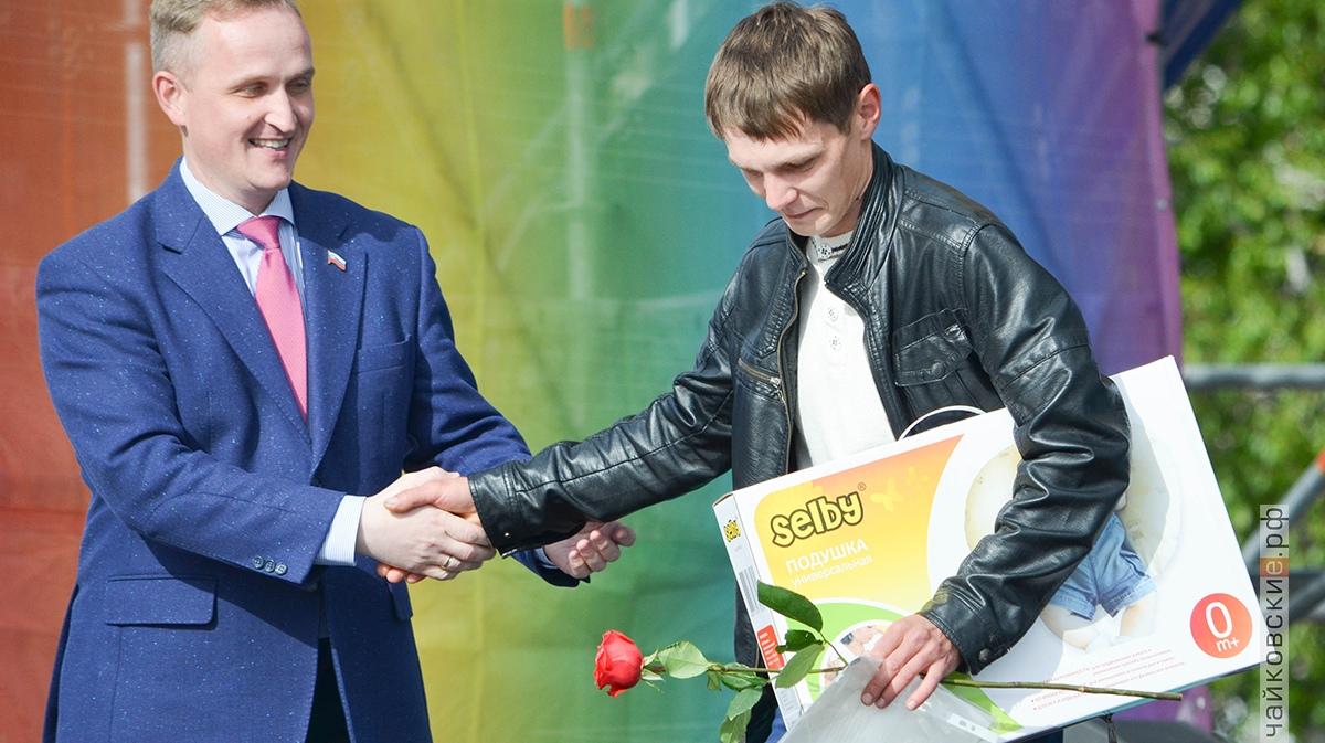 День города Чайковский, церемония награждения, 2018 год