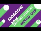 Международный турнир по футболу «Будущее зависит от тебя». Первый игровой день.
