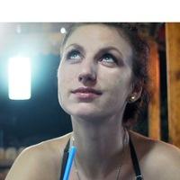 Екатерина Ерёменко
