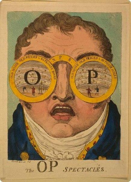 Немецкий физик Гельмгольц, изучавший оптику глаза, как-то сказал: «Если бы оптическая мастерская прислала мне такой прибор, я бы вернул его для переделки»