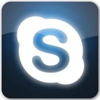 Скачать Программу Для Скайпа Бесплатно - фото 3