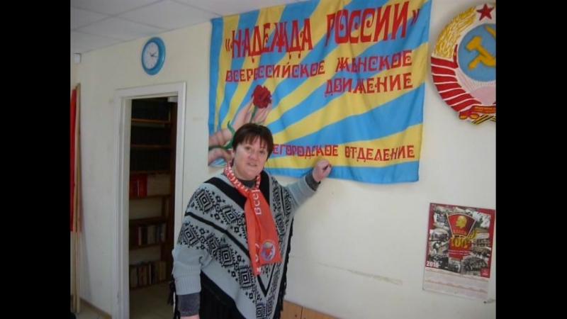Секретарь Автозаводского РК КПРФ Антошина Т И о благотворительной акции