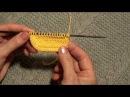 Как набрать петли с помощью полого шнура (I-CORD)