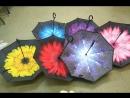 Умный зонт с обратным открыванием с принтом ТоварХит