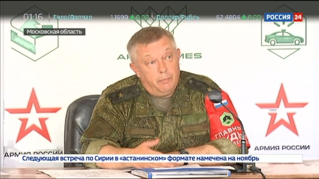 Новости на Россия 24 • Танковый биатлон выросший уровень подготовки команд приятно удивил организаторов