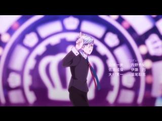 Uta no Prince-sama Maji Love Revolutions/Поющий Принц реально 3000% любовь 1 опенинг
