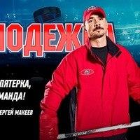 Алексей Трошкин, 5 января , Нижний Тагил, id134693438