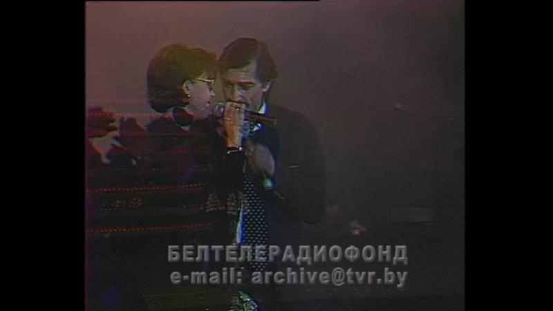 А Тиханович и Я Поплавская Тихо падает лист А Тиханович А Легчилов БТ 1997 год