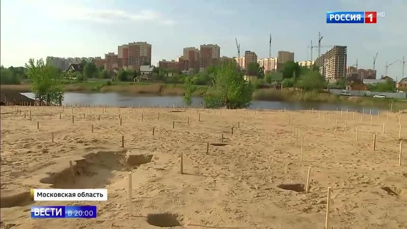 Раскопки в Саввино на канале Россия 1