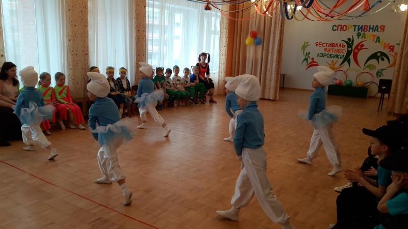 Танец смурфики