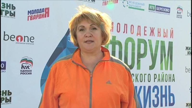 PRO.ЖИЗНЬ 2018 Зульфия Канева