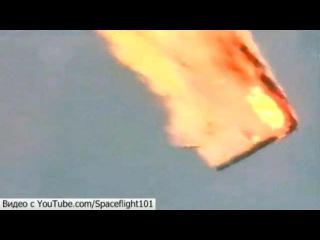 Высокопоставленные сотрудники Центра им. Хруничева уволены в связи с аварией ракеты `Протон-М` - Первый канал