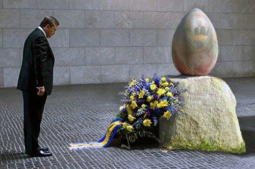 Украину хотят превратить в квази-монархию, - Таран - Цензор.НЕТ 8243