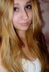 Алиса Лианова