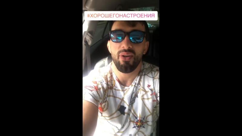 StorySaver_tsabolov.khetik_35414972_227376231385533_2329534328808597639_n.mp4