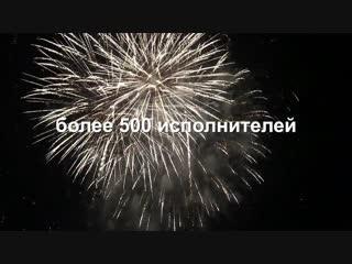 Промо видео #10 песен атомных городов (2 сезон) для Instagram.mp4