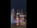 Танцующий фонтан.Краснодар. ул.Красная