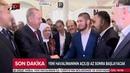 Нурмагомедов и Эрдоган встретились в Стамбуле | Nurmagomedov and Erdogan met in Turkey