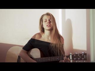 Сансара - баста ⁄ cover by ксюша минаева