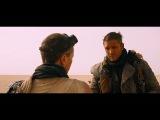 Comic Con 2014: Дебютный трейлер фильма Безумный Макс 4: Дорога Ярости: