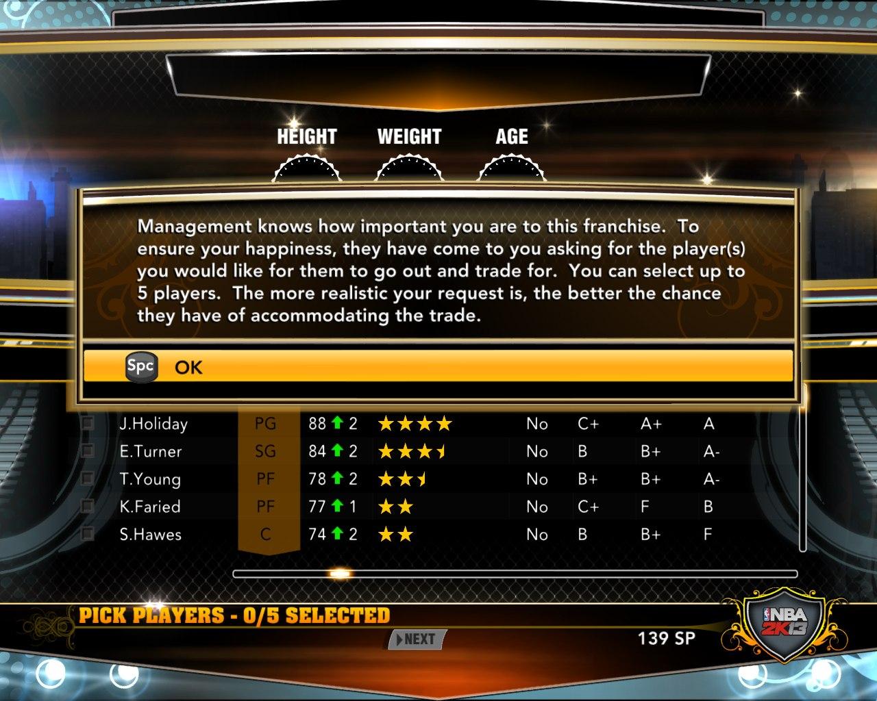 Усиление команды НБА при помощи обменов