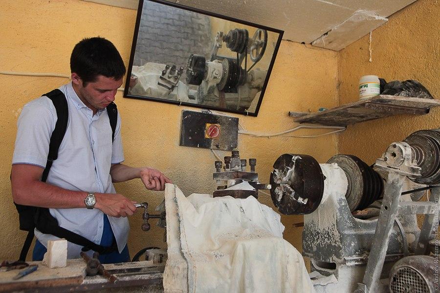 Турция ониксовый завод