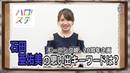 Ishida Ayumi - Memories Dictionary Relay Morning Musume 20th Anniversary Project