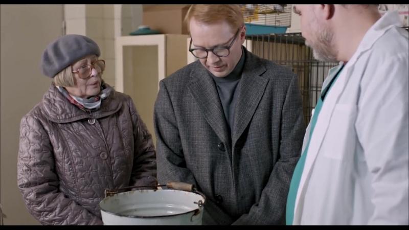 Карп отмороженный - (2017) на КиноША.нет