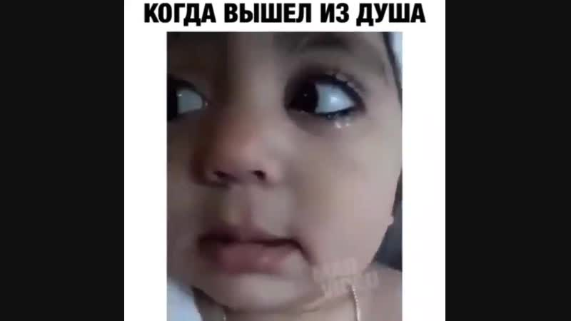 Когда вышел из душв_joy_ _ - казахстан - астана - алматы - шымкент - gashyktar_x_heart_️ ( 640 X 640 ).mp4
