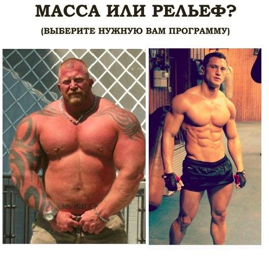 межбанковского с какого веса начинать тренировки после операции России Владимир