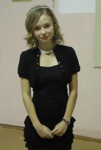 Катерина Кулигина