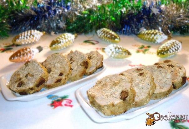 Очень вкусная мясная закуска из свинины,курицы и печени займёт почётное место на новогоднем или рождественском столе.