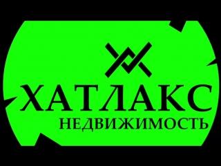 Сдать снять квартиру в Москве через агентство недвижимости Хатлакс Как правильно Сколько стоит аренда Отзывы.