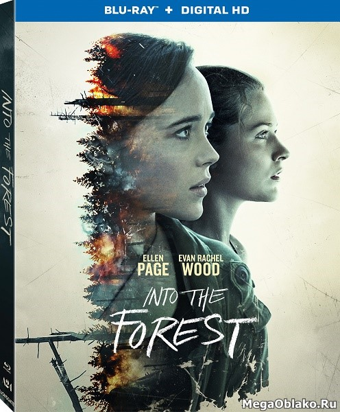 В изоляции / Into the Forest (2015/BDRip/HDRip)