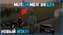 - Қазақтар болып жаулап алайық!) Muslim[Brat] келді, сағындындарма?