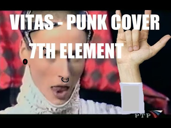VITAS - 7TH ELEMENT PUNK COVER