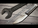 Making a Knife From An Old Wrench