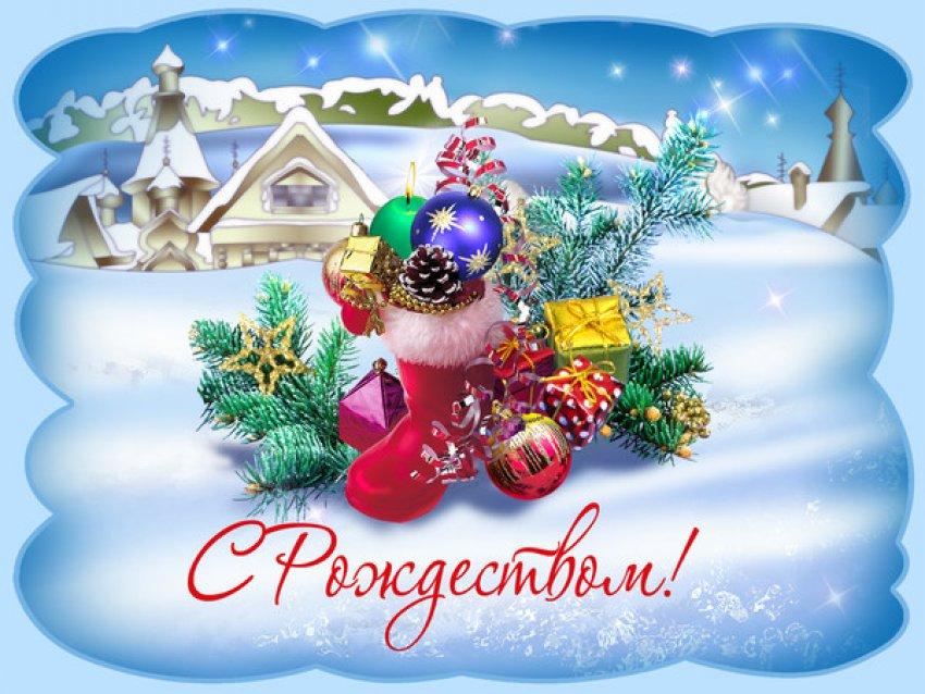 Афиша Хабаровск 6 и 7 Января / Рождество / РайON